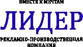 body logo in png